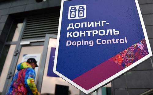 vdv-dien-kinh-nga-bi-to-dung-doping-khi-cuoc-dieu-tra-dang-tien-hanh-1