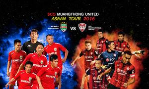 Đội bóng Thái Lan mang hàng khủng đấu với B.Bình Dương