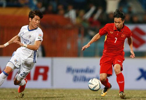 Năm 2016 Công Phượng từng cùng U23 Việt Nam dự vòng chung kết U23 châu Á, đội thua cả ba trận.