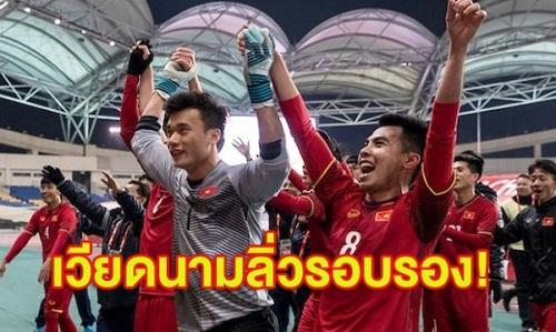 Tờ Siam ca ngợi chiến tích của U23 Việt Nam. Ảnh: Siam Sports.