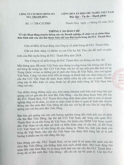 CLB Thanh Hoá bức xúc với bảng báo giá thủ môn Tiến Dũng - 1