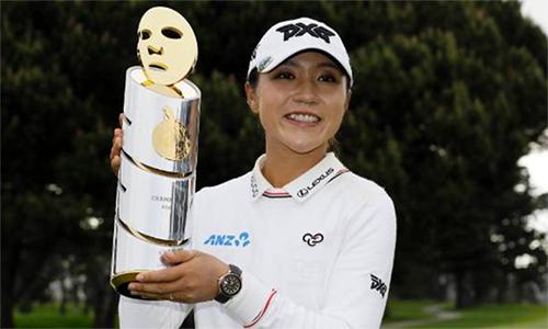Lydia Ko và danh hiệu đầu tiên sau hơn 22 tháng. Ảnh: AP.