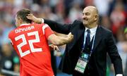 Nga là chủ nhà World Cup mở màn tưng bừng nhất sau 84 năm