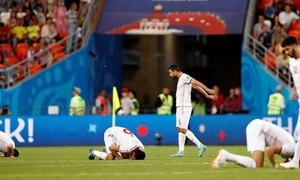 Panama 1-2 Tunisia