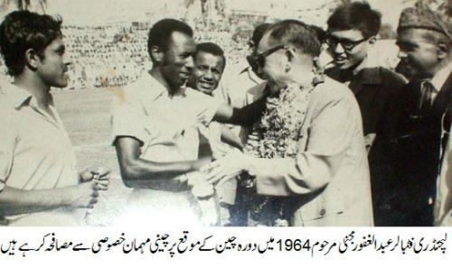 Abdul trong trận đấu ở Trung Quốc năm 1964. Ảnh: PFF.