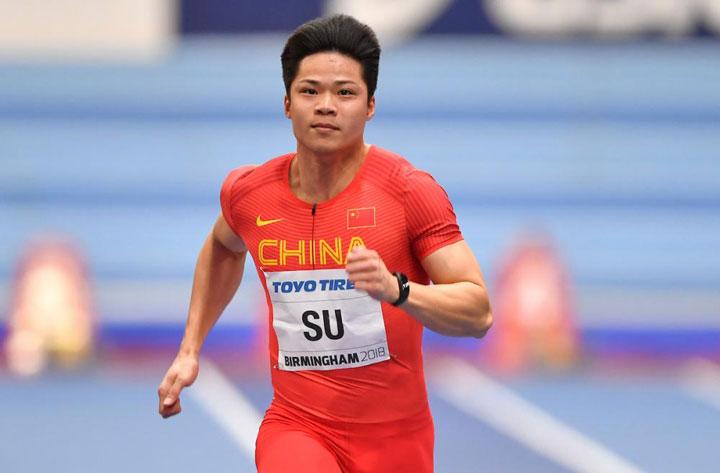 Su Bingtian thi đấu tại giải điền kinh vô địch thế giới trong nhà năm 2018. Ảnh:AFP.