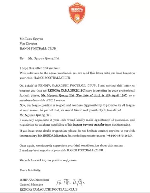 Bức thư của Yamaguchi gửi đến CLB Hà Nội.