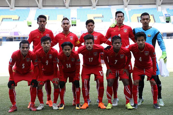 Đội hình Myanmar dự AFF Cup 2018. Ảnh: AFF.
