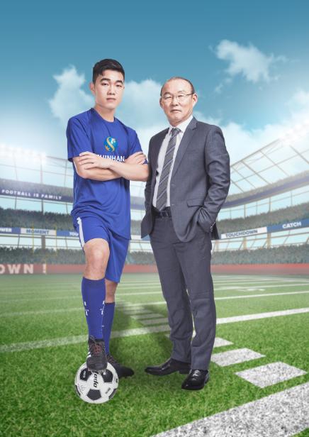 Lứa cầu thủ trẻ U23 như Xuân Trường là luồng sinh khí mới giúp tuyển Việt Nam tạo nên điều bất ngờ.