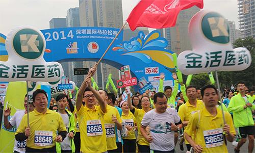 Phong trào chạy bộ ở Trung Quốc đang phát triển rất mạnh từ khoảng bốn năm qua.