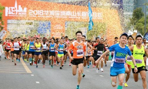 Camera giao thông lật tẩy chiêu gian lận của VĐV chạy marathon