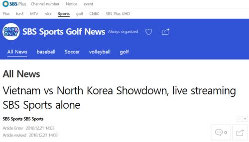 Thông báo trên trang chủ của SBS.