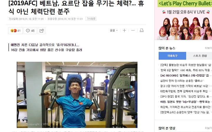 Naver Sports khen ngợi sựtập trung của cầu thủ Việt Nam. Ảnh: Naver.