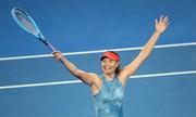 Sharapova biến Wozniacki thành cựu vô địch Australia Mở rộng