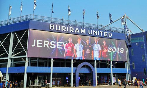 Buriram United được xem là CLB số một Thái Lan hiện nay.