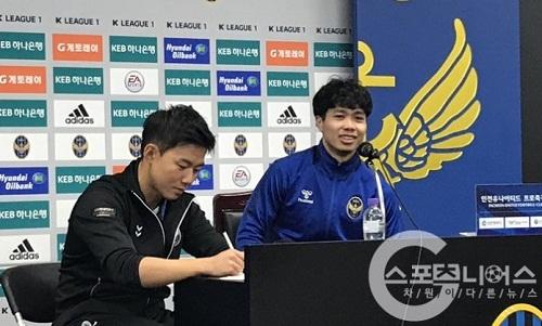 Công Phượng trả lời họp báo sau trận Incheon thắngGyeongnam 2-1 ở vòng hai K-League. Ảnh:Sports-g.