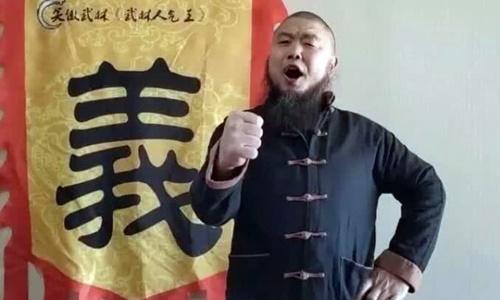 Vương Tri Lượng rất tự tin vào sức mạnh thể chất.