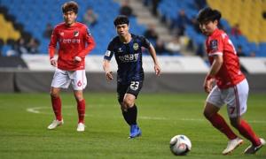 Incheon United 0-1 Pohang Steelers