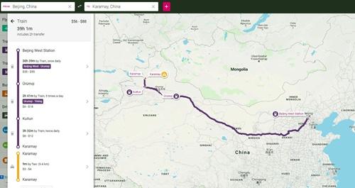 Chặng đường di chuyển dự kiến của Từ Hiểu Đông. Anh sẽ phải đi từ Đông sang Tây Trung Quốc.