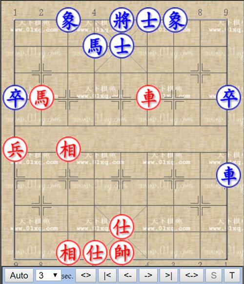Sau khi Đường Đan (đỏ) đi tốt chín tiến một, hai bên hòa.