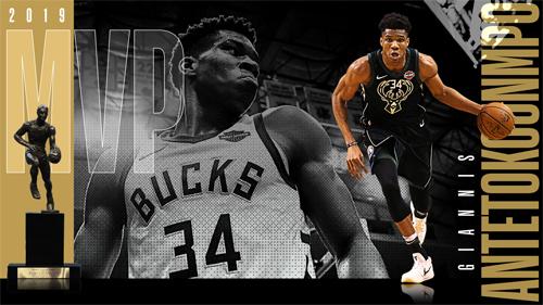 Giannis Antetokounmpo là MVP trẻ thứ ba trong 40 năm qua, sau Derrick Rose và LeBron James. Ảnh: NBA.