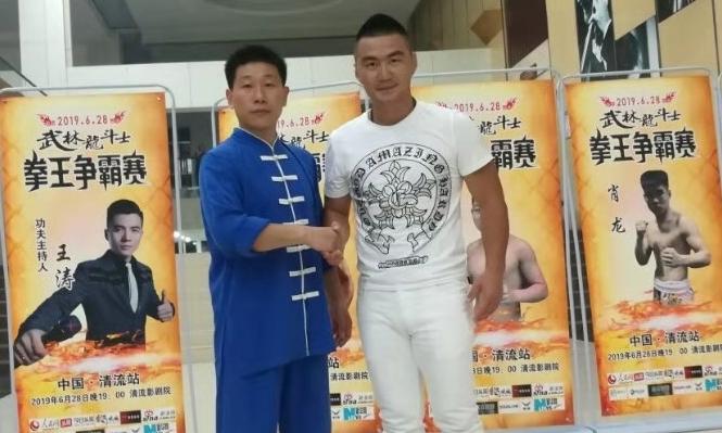 Hoắc Yên Sơn (trái) và võ sĩ tán thủ nổi tiếng Trung Quốc, Dương Truất. Ảnh: Sohu.