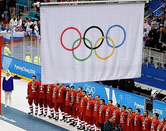 Nga có thể bị cấm thi đấu đỉnh cao ở tất cả các môn thể thao, không riêng điền kinh. Ảnh: Reuters.