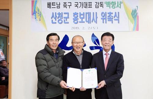 HLV Park Hang-seo được bổ nhiệm làm đại sứ du lịch của Samcheong.
