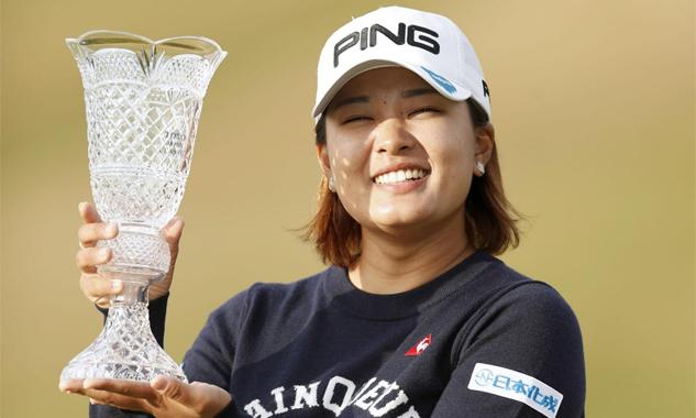 Suzuki chưa được biết đến nhiều ở LPGA Tour trước khi vô địch Toto Japan Classic hôm 10/11. Ảnh: Kyodo.