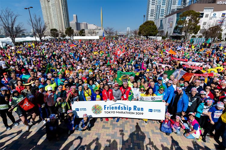 Tokyo Marathon là một trong sáu giảichạy được chờ mong nhất thế giới hằng năm. Ảnh: Twitter / Tokyo Marathon.