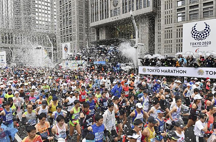 Các VĐV không chuyên không được dự Tokyo Marathon năm nay. Ảnh: Kyodo News.