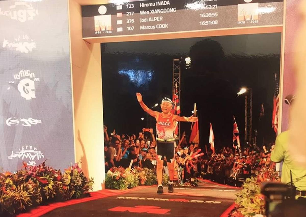Inada hoàn thành cuộc thi Ironman 2018, tại Hawaii năm 2018.