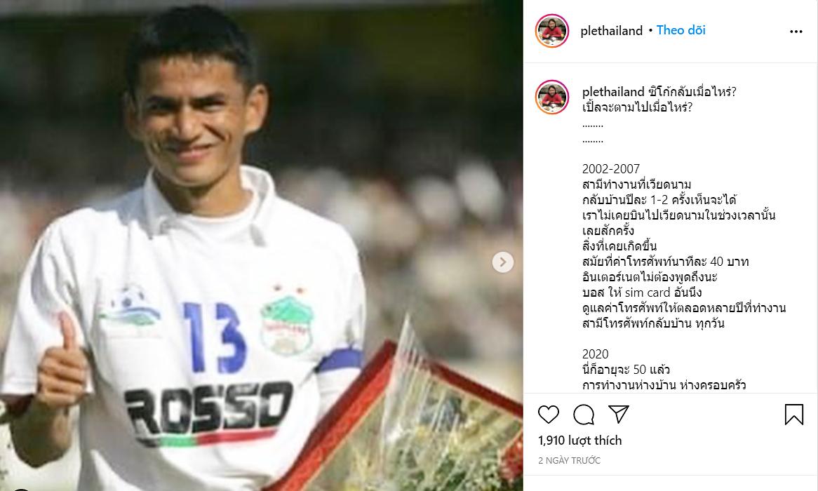 Postingan istri Kiatisuk di Instagram.  Screenshot