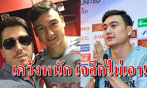 Van Lam และตัวแทนของเขา Andrey Grushin ปรากฏตัวในข่าวในเพจ Thailand Manager Online