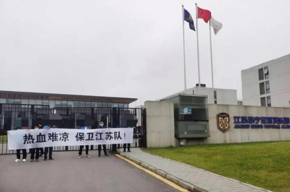 Asosiasi penggemar Jiangsu mengangkat spanduk, menuntut untuk melindungi tim.  Foto: Xinhua.