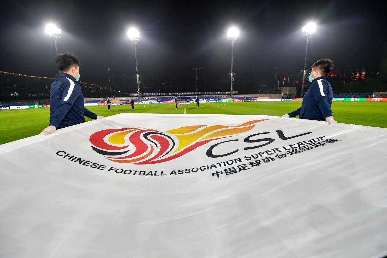 Liga Super China dijadwalkan untuk memulai musim 2021 pada 20 April.  Foto: Xinhua.