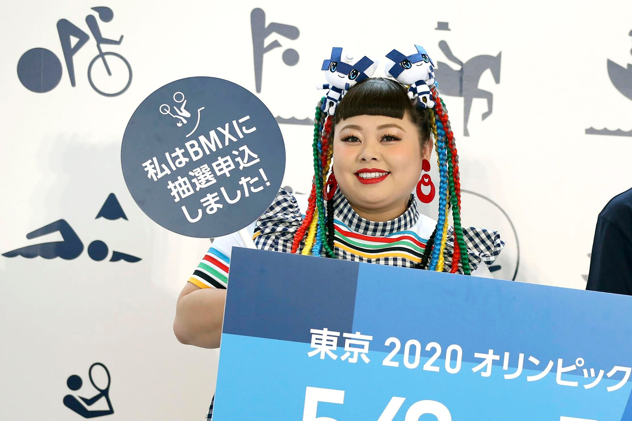 Watanabe actress is known as Beyonce of Japan.  Photo: Kyodo News