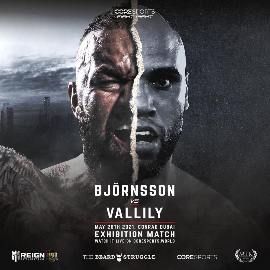 Pengumuman pertandingan dengan Vallily itu diposting oleh Bjornsson di akun media sosial.