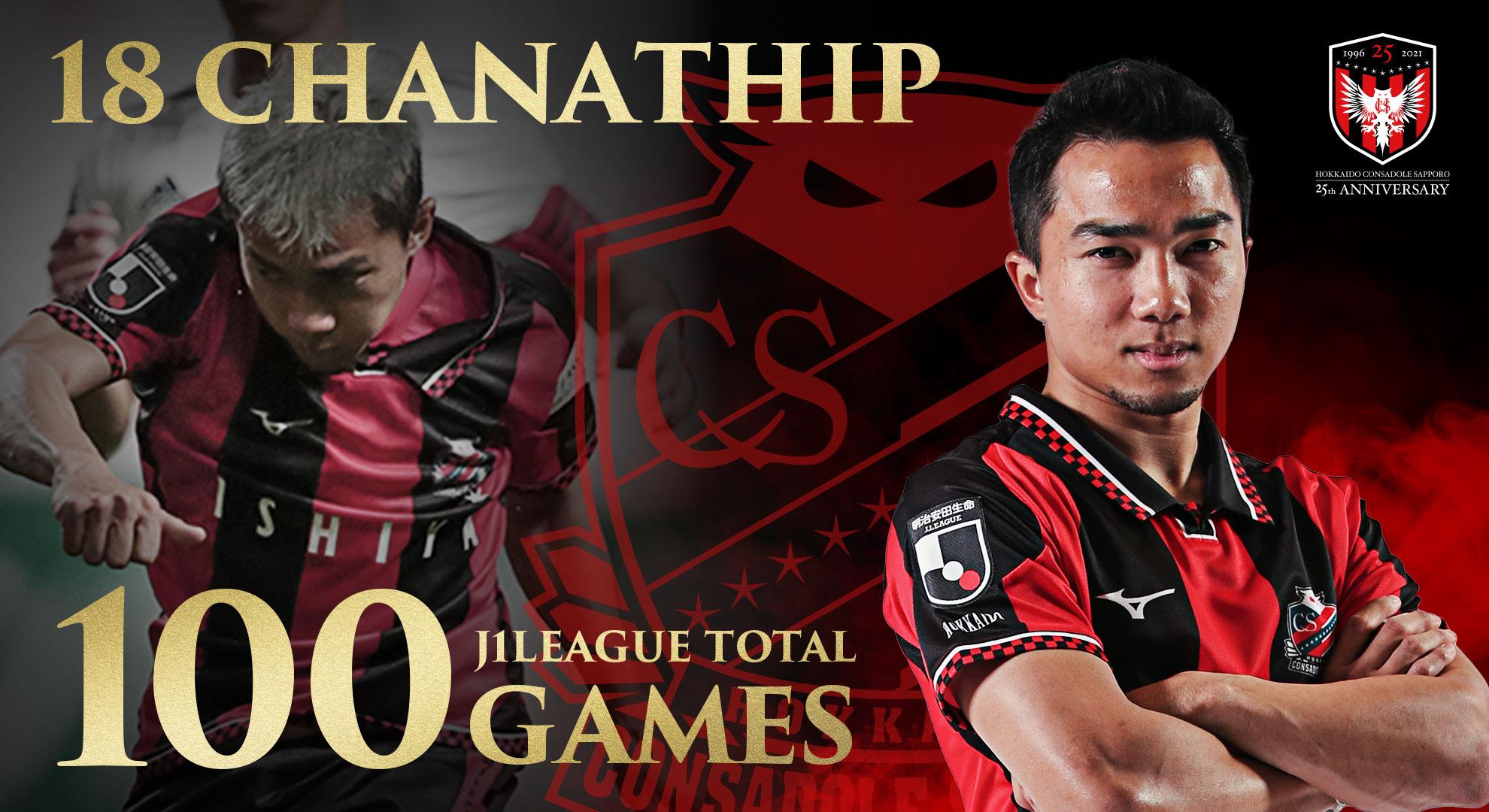 Penyelenggara J-League 1 memposting foto untuk memberi selamat kepada Chanathip atas permainannya yang ke-100 di turnamen ini.