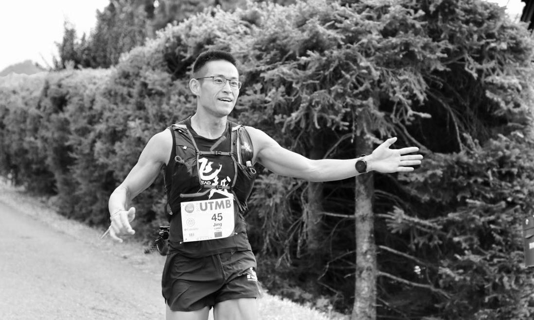 Jing Liang adalah salah satu atlet yang tidak beruntung.  Dalam foto adalah saat dia berkompetisi di lintasan lari paling terkenal di planet ini, Ultra-Trail du Mont-Blanc.  Foto: iRunFar