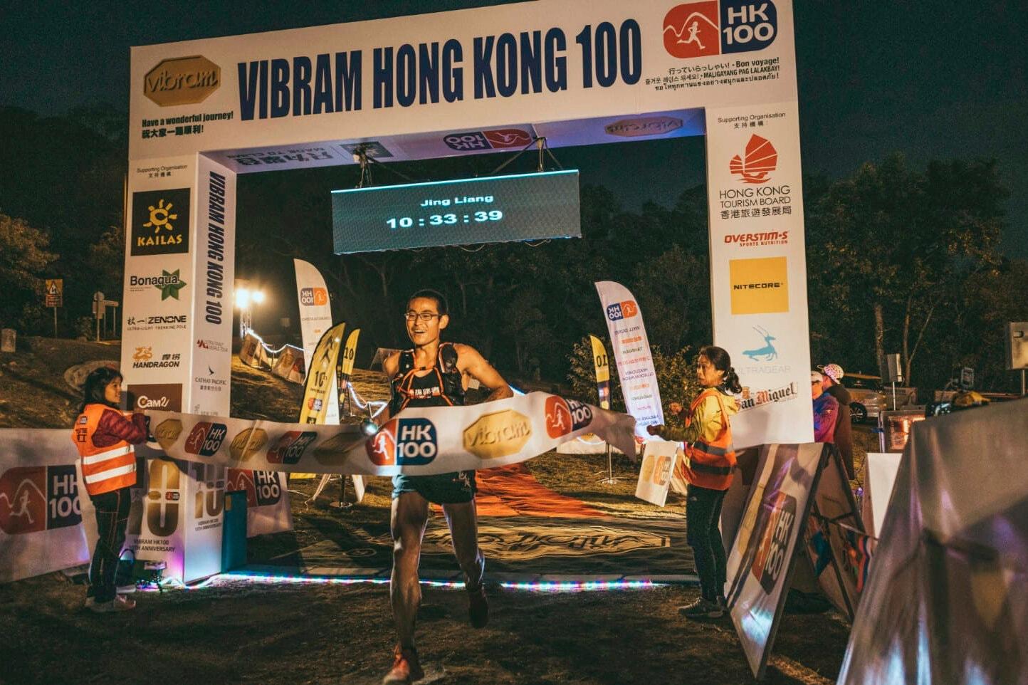 Liang Jing về nhất trong một giải chạy ultra trail ở Hongkong lúc sinh thời. Ảnh: Sportgraf