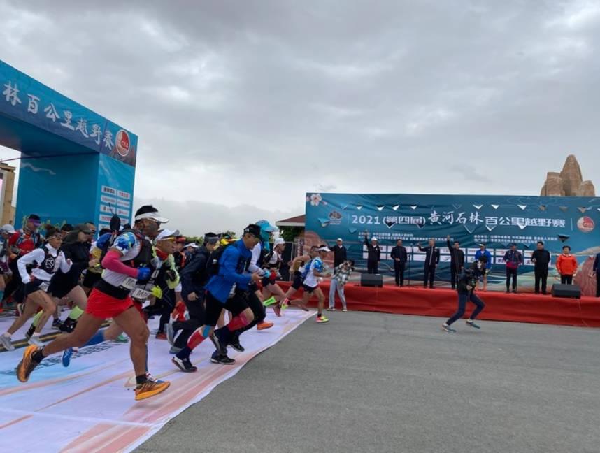 Các VĐV cự ly 100km giải Huanghe Shilin Mountain Marathon xuất phát trong sáng 22/5 mà không biết thảm hoạ sẽ ập xuống họ từ đầu giờ chiều cùng ngày. Ảnh: Baiyin Daily