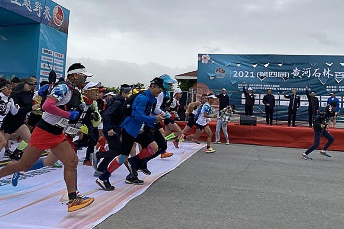 Các VĐV cự ly 100km của Huanghe Shilin Mountain Marathon xuất phát lúc 9h sáng mà không biết thảm kịch đang chờ đợi họ ít giờ sau đó. Ảnh: Weibo