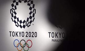 Khoảng tối của Olympic