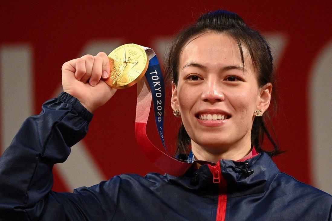 Kou lần đầu đoạt HC vàng Thế vận hội, và đem về cho đoàn Đài Loan chiếc HC vàng đầu tiên tại Tokyo 2020. Ảnh: AFP