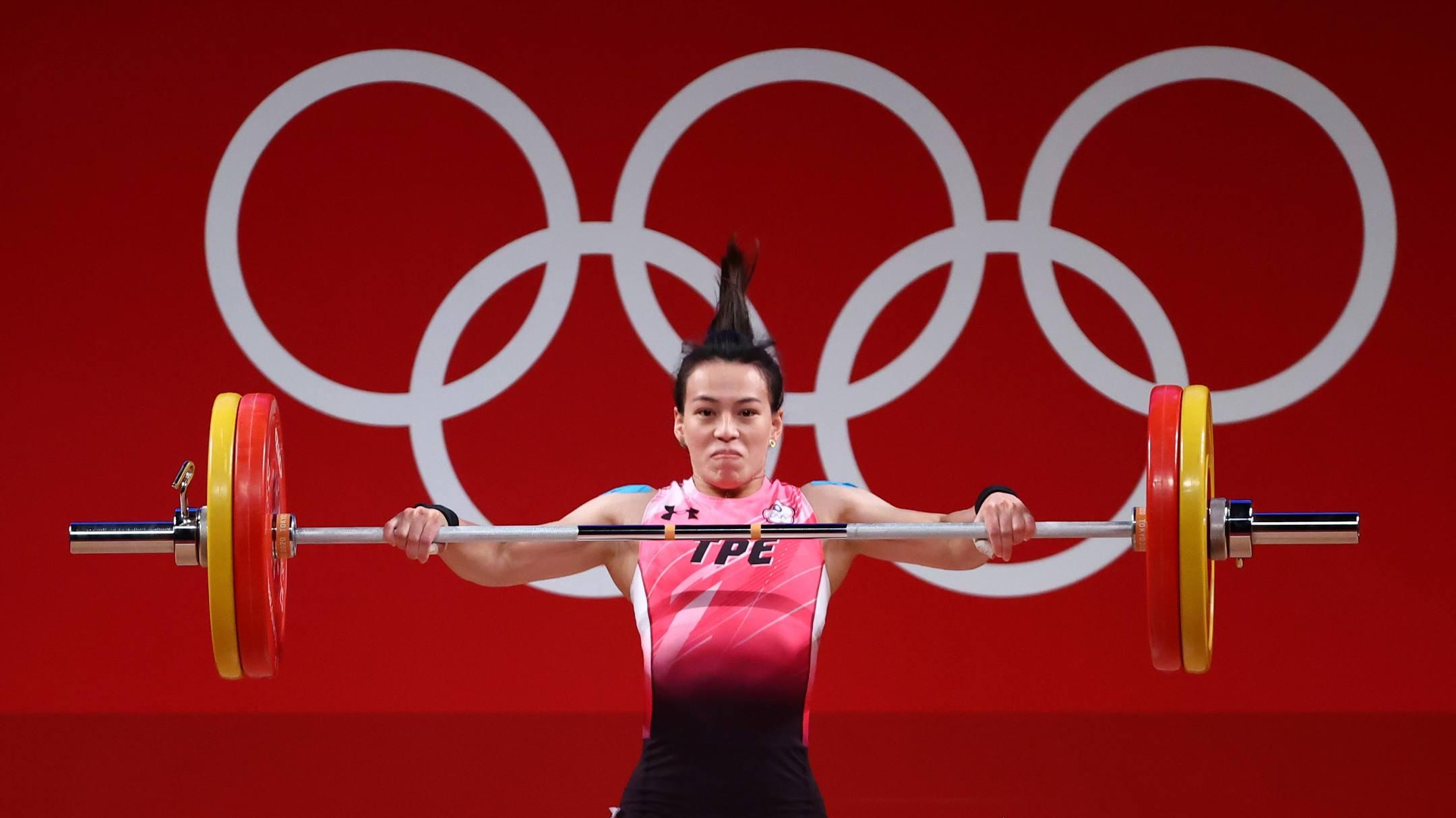 Đô cử Kou Hsing-chun là một trong hai VĐV Đài Loan đoạt HC vàng Olympic Tokyo 2020 tính đến trưa 4/8. Ảnh: Reuters